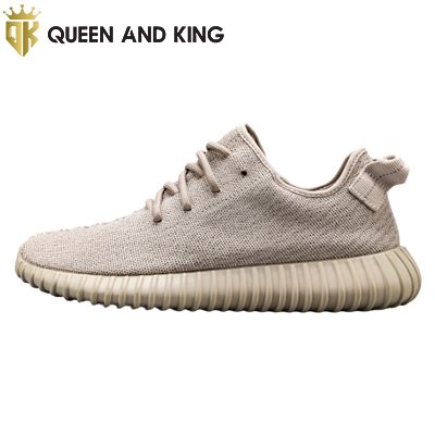 Adidas Yeezy Boost 350 Oxford Tan (REP 1:1)